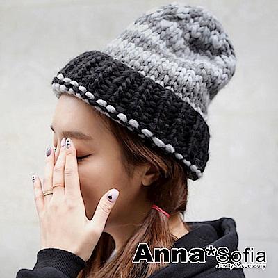 AnnaSofia 層條紋翻邊 2ways球球毛線毛帽(黑邊系)