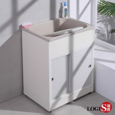 LOGIS 拉門櫃體洗衣槽62CM * 48CM  洗手台