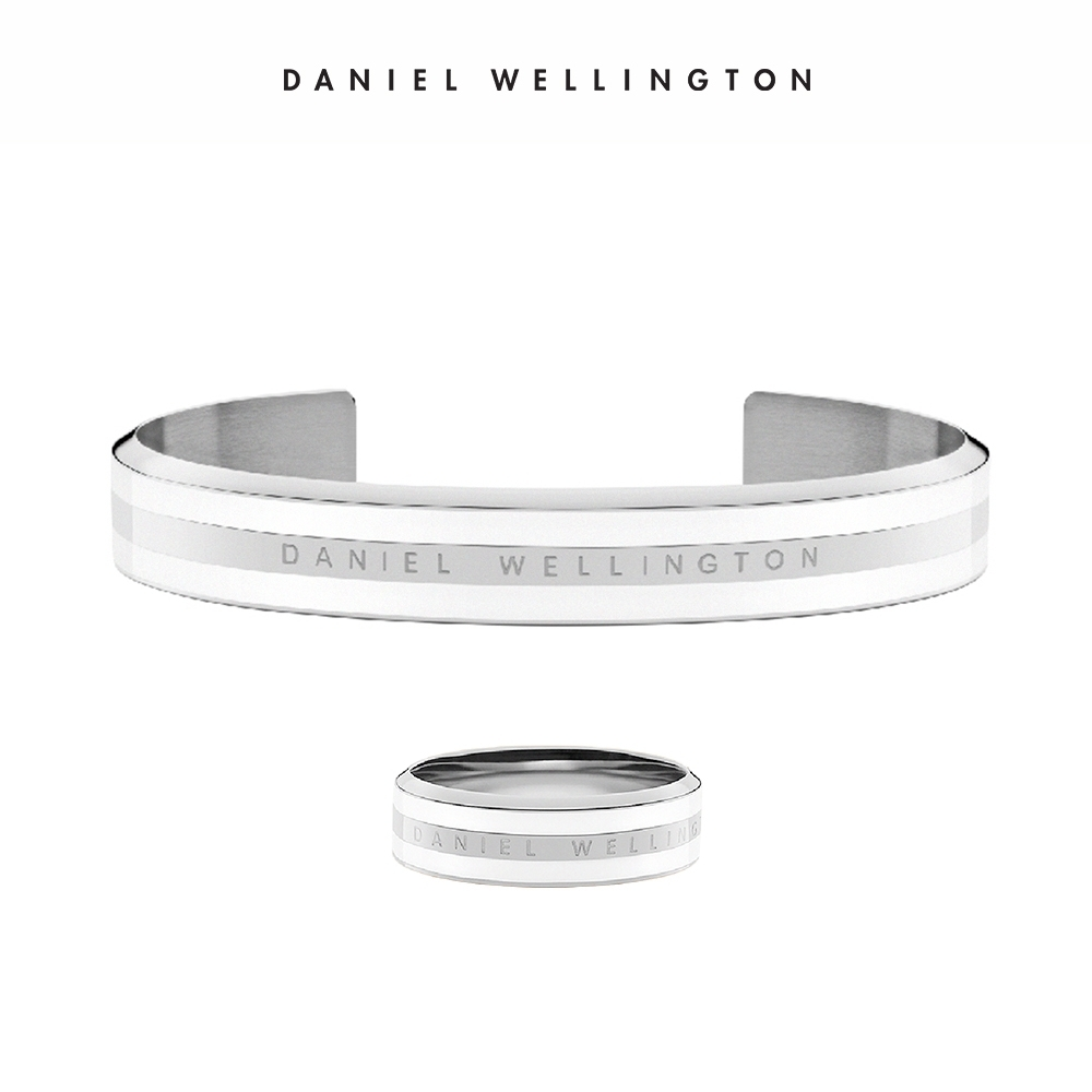 DW 禮盒 Classic Bracelet 時尚奢華手鐲x戒指組 簡約銀x白-M