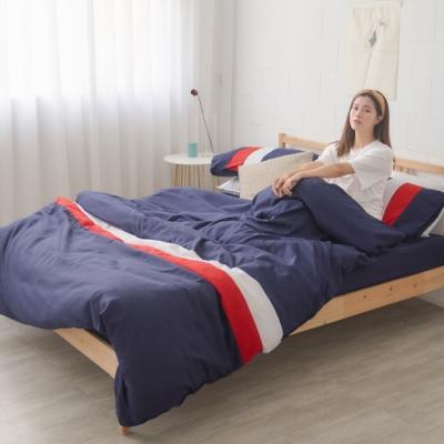 BUHO 拼布線條單人三件式被套床包組(文青日常-藍)