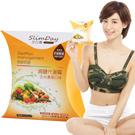 Slimday全日纖 玉米濃湯代謝餐(7包/盒)