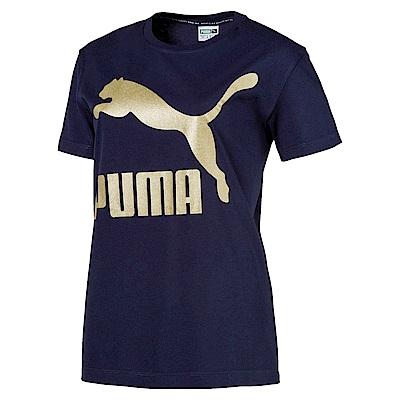 PUMA-女性流行系列No.1 Logo短袖T恤-重深藍-亞規