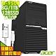 Acer VM4660G i5-9500/8G/1T+128SSD/W10P 商用電腦 product thumbnail 1