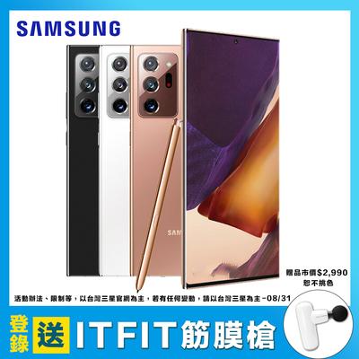 Samsung Galaxy Note 20 Ultra 5G (12G/256G) 6.9吋 智慧型手機