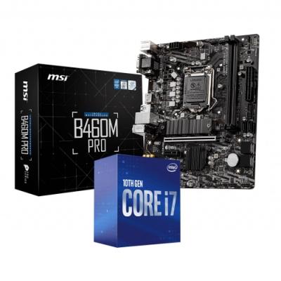 微星 B460M PRO + Intel i7-10700組合套餐