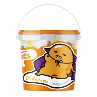 巧趣多三麗鷗萬聖節水果軟糖歡樂桶66g-蛋黃哥