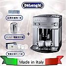 義大利製 DeLonghi ESAM 3200 浪漫型 全自動義式咖啡機