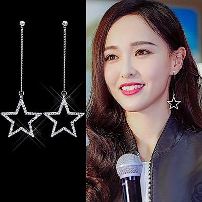 梨花HaNA  韓國925銀水鑽女神星鑽T台耳環