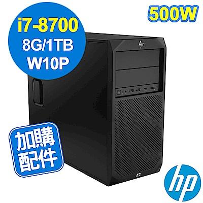 HP Z2 G4 Tower i7-8700/8G/1TB/W10P