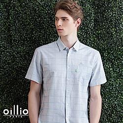 oillio歐洲貴族 短袖修身款式襯衫 百分百天然純棉衣料 淺灰色