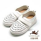 天使童鞋 好新晴愛心洞洞休閒鞋(小童)F531A-06 白
