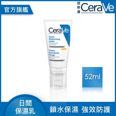 CeraVe適樂膚 日間溫和保濕乳SPF25 52ml 鎖水保濕