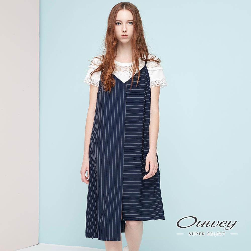 OUWEY歐薇 不規則設計印條洋裝(藍)