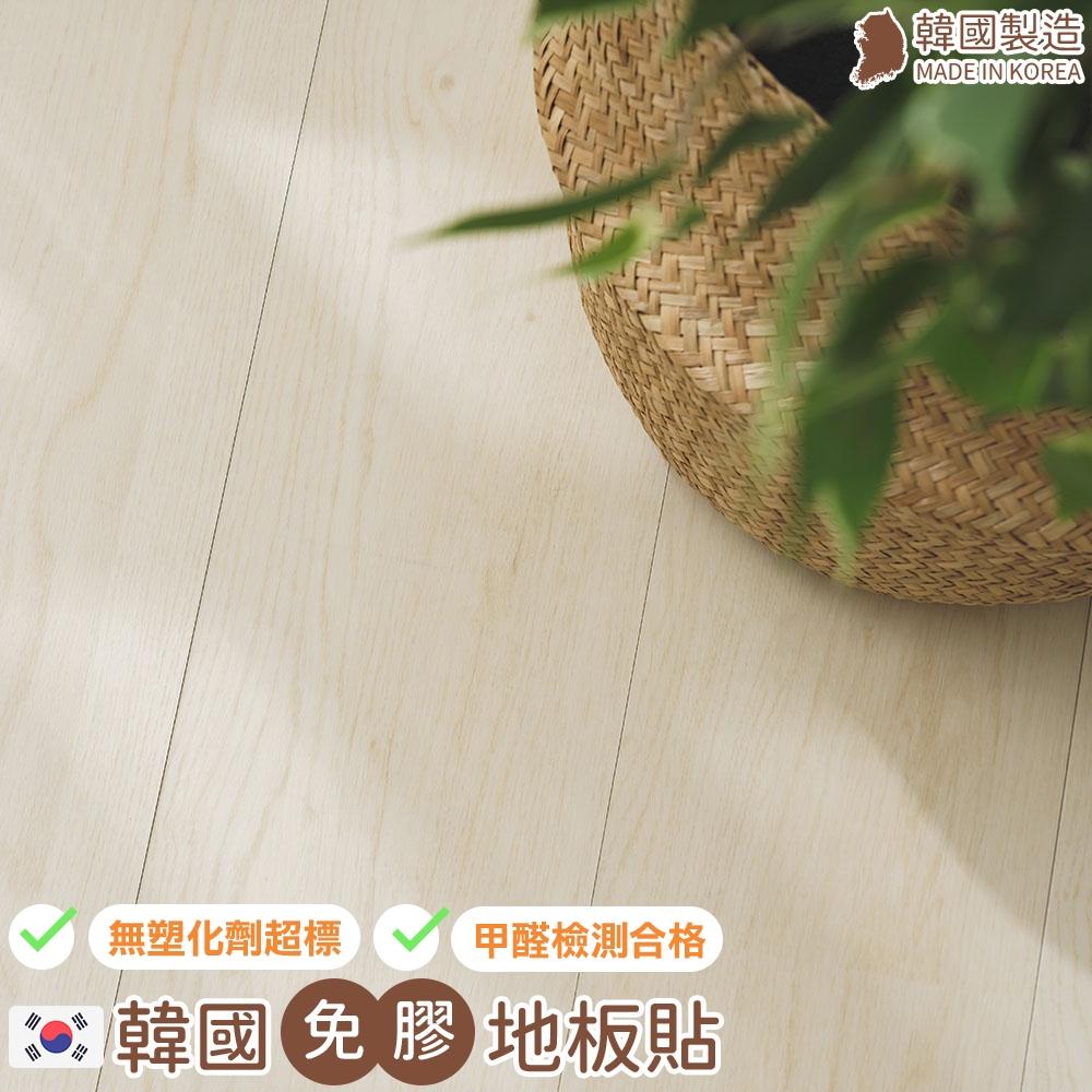 樂嫚妮 免膠科技地板地磚-韓國製-0.7坪-配對木色-盒裝10片