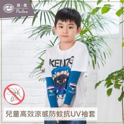 貝柔兒童高效涼感防蚊抗UV袖套-泰國象
