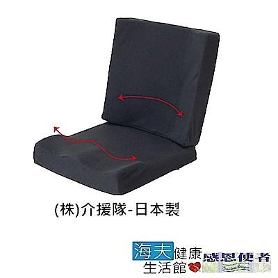 靠墊 輪椅 汽車用 上班族舒適靠墊(W1362)