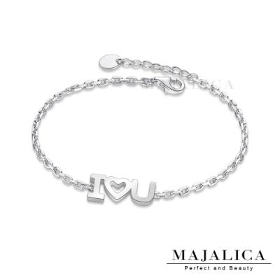 Majalica925純銀手鍊 愛的告白英文字母女款銀手鍊 單個價格(MIT)