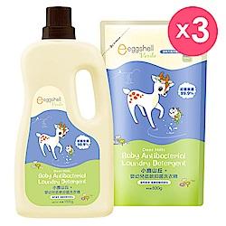 【eggshell Verda】小鹿山丘 嬰幼兒低敏抑菌洗衣精(1瓶3補)