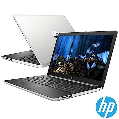 HP Laptop 15吋筆電-銀(i5-8265U/MX130/4G/1TB/Win10