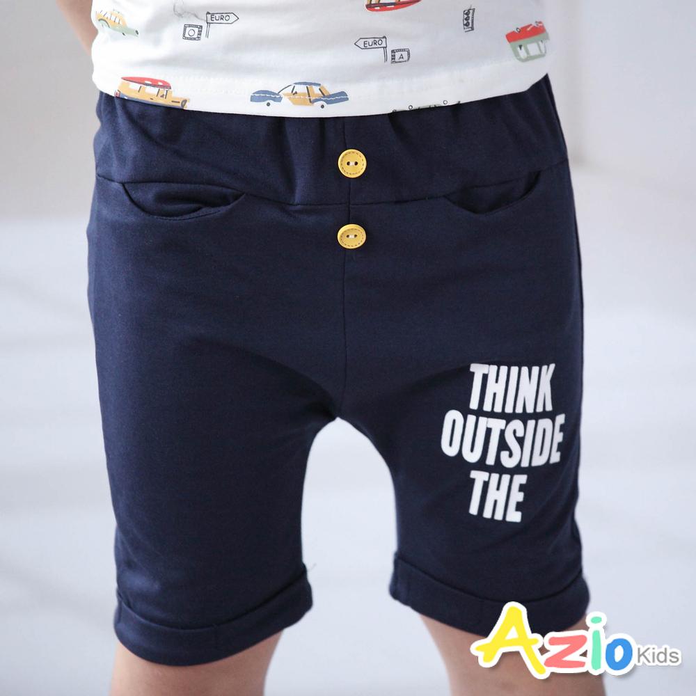 Azio Kids 短褲 鈕釦裝飾字母印花反摺短褲(深藍)