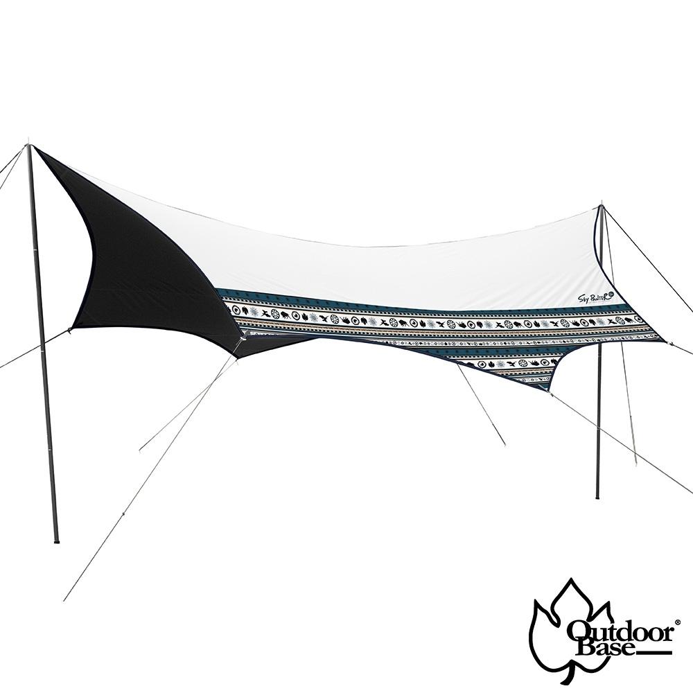 Outdoorbase 彩繪天空-楓葉型天幕布580x560cm_藍
