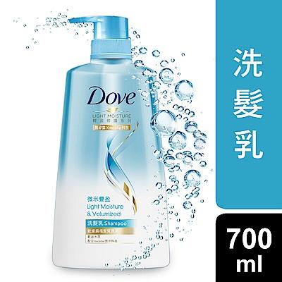 DOVE 多芬 輕盈水潤洗髮乳 700ml