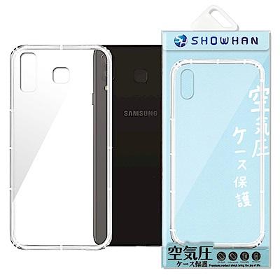 【SHOWHAN】(SAMSUNG) Galaxy A8 STAR 氣墊防摔抗震...