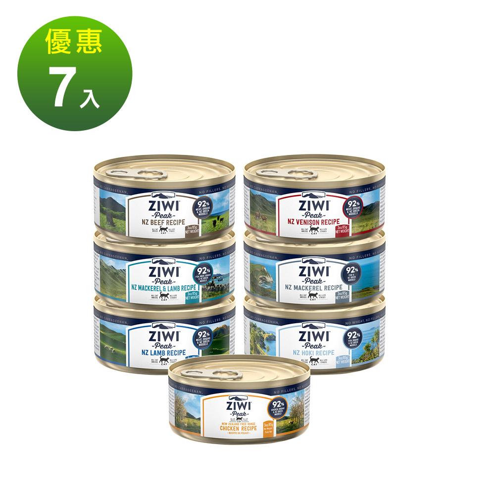 ZiwiPeak 巔峰 92%鮮肉貓主食罐-85g 七口味各一(牛/羊/雞/鯖/鱈/鯖羊/鹿)