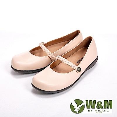 W&M優雅麻花辮 素色小牛皮 女鞋-米(另有黑)
