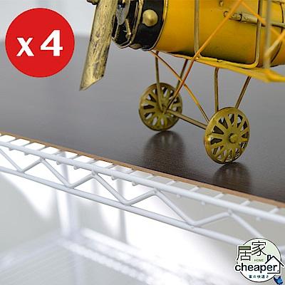 【居家cheaper】層架專用木質墊板45X60CM-4入(木質墊板4入)
