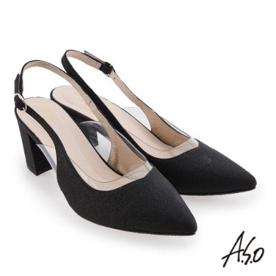 A.S.O 璀璨宴會 優雅時尚閃亮金蔥布後拉帶中跟鞋-黑
