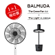 BALMUDA The GreenFan 風扇+The Light 太陽光LED檯燈