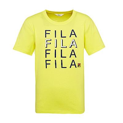 FILA 男款短袖圓領T恤-黃 1TES-1514-YE