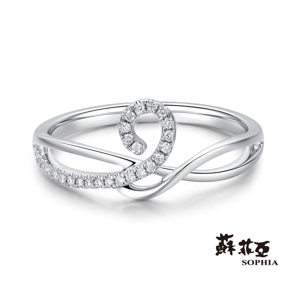 蘇菲亞SOPHIA - 心之旋律鑽石線戒