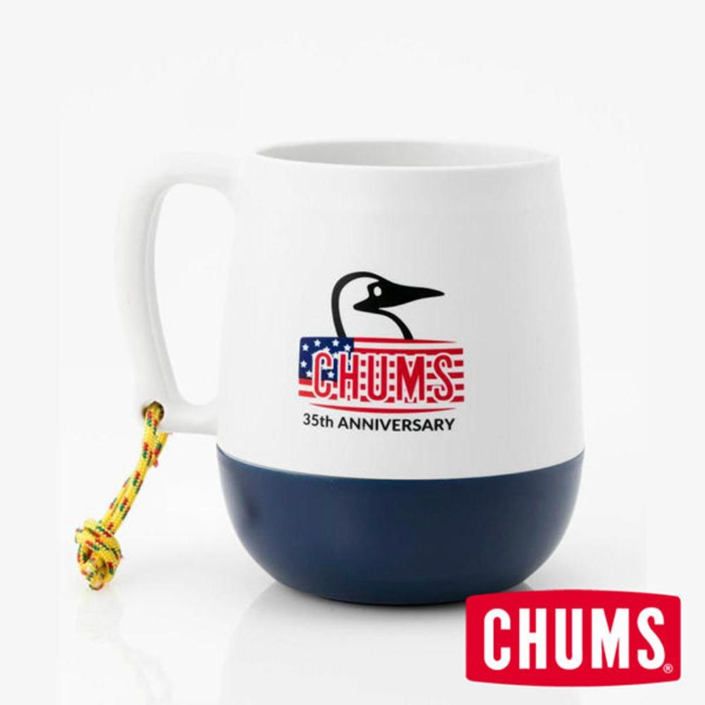 CHUMS - 35周年紀念馬克杯 Booby (450ml)