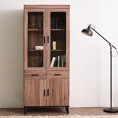 時尚屋 克里斯2.7尺中抽書櫥  寬80.8x深39.8x高194.5cm