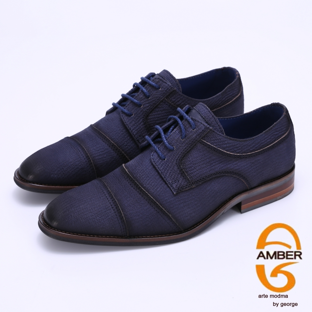 Amber 特殊立體皮紋紳士皮鞋-藍色