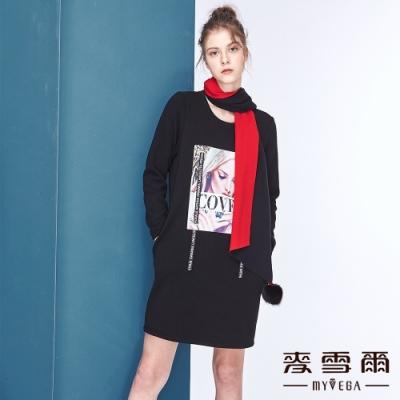 【麥雪爾】拼貼人像圖片字母緞帶短洋裝