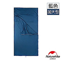 Naturehike 戶外便攜100%純棉旅行睡袋內套 加大型 深藍 - 急