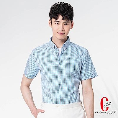 Christian 夏日悠活棉麻休閒襯衫_藍绿格(RS832-55)