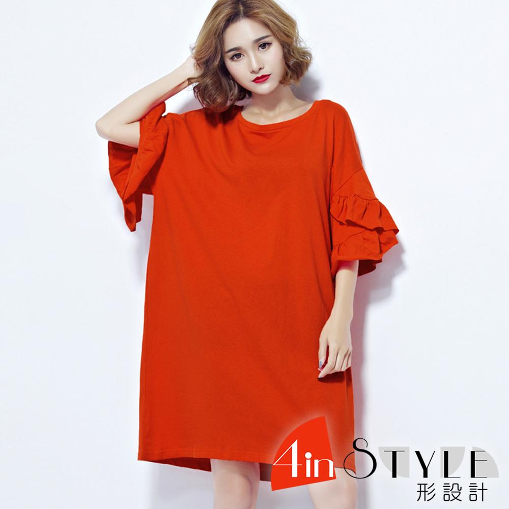 小清新拼接雙層荷葉袖寬鬆洋裝 (共三色)-4inSTYLE形設計