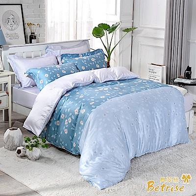 Betrise 覺醒 加大-植萃系列100%奧地利天絲四件式兩用被床包組
