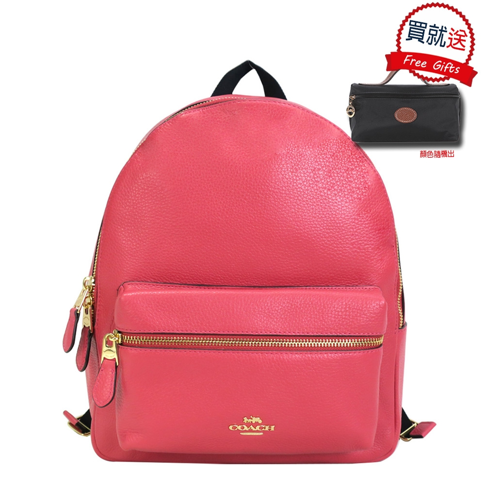 COACH 素面皮革後背包(中/罌粟紅)+LONGCHAMP化妝包(顏色隨機出)