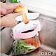 DIDA-水槽廚餘不進水便利架-2入-組