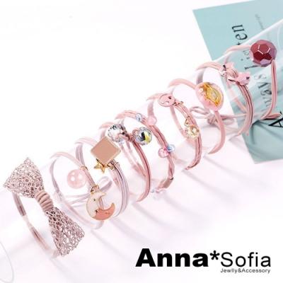 AnnaSofia 韓國夢幻閃結 彈性髮束髮圈髮繩9入組(甜粉系)