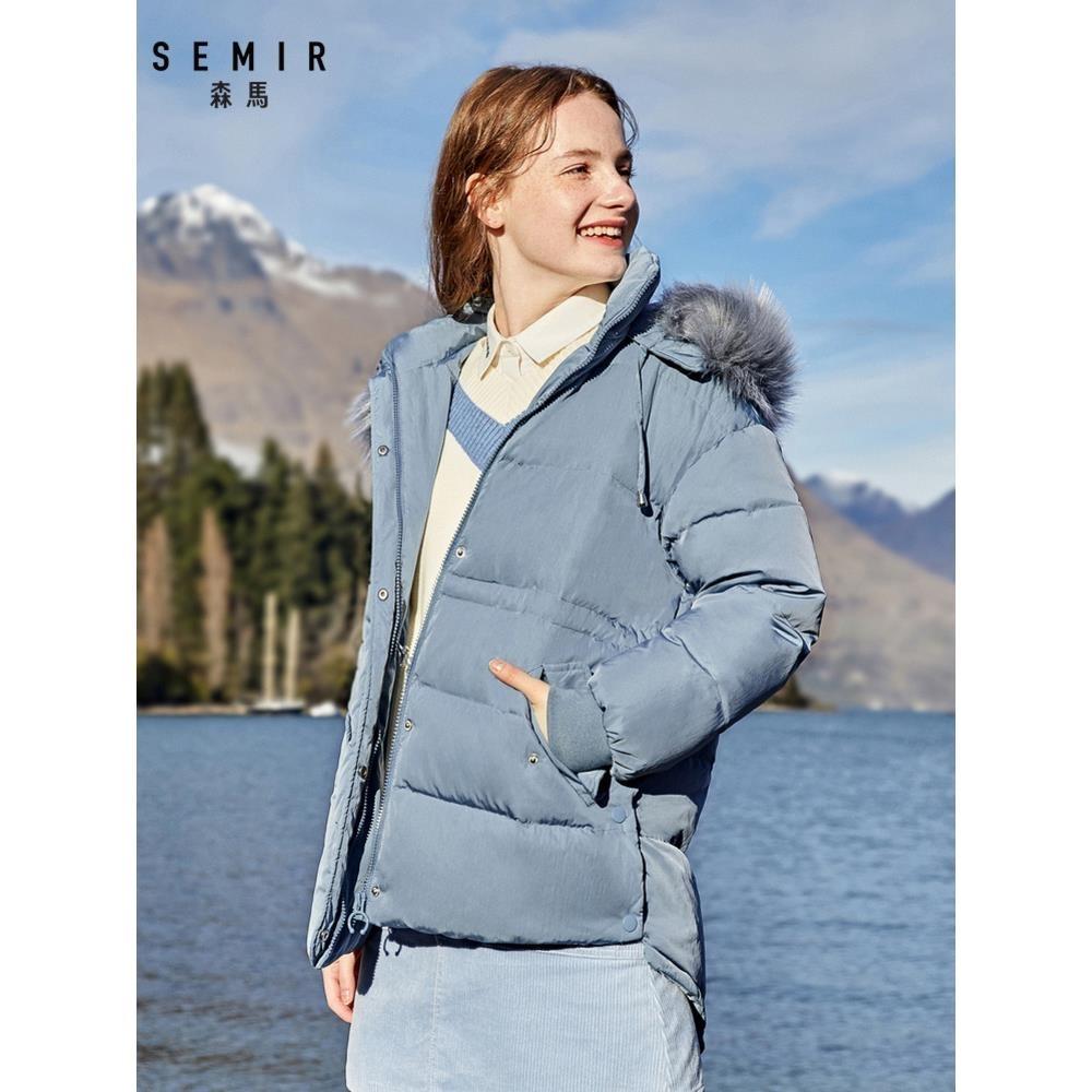 SEMIR森馬-極致保暖羽絨毛領外套-女