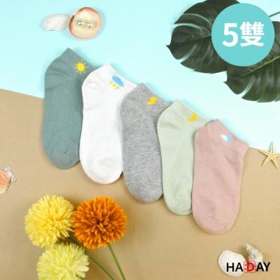 HADAY 女襪 陰雨時晴棉襪 粉嫩色系少女襪 船型襪 5雙組 短棉襪
