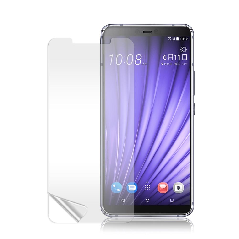Monia HTC U19e 高透光亮面耐磨保護貼