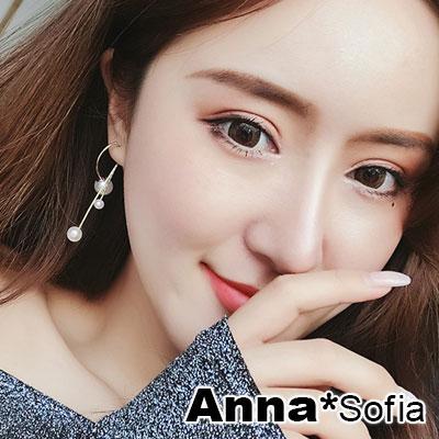 【3件5折】AnnaSofia 垂曳高低層珠設計款 後掛墬925銀針耳針耳環(金系)