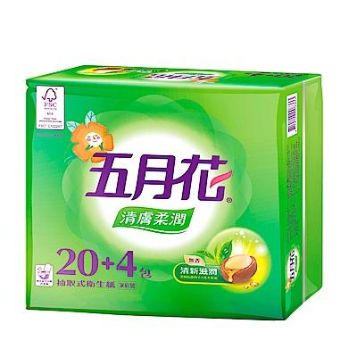 [限時搶購]五月花清膚柔潤抽取衛生紙100抽 x72包/箱